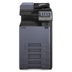 Copystar Copiers: Copystar CS 2553ci Copier