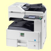 Kyocera Copiers:  The Kyocera FS-C8525MFP Copier