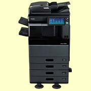 Toshiba Copiers:  The Toshiba e-STUDIO 2000AC  Copier