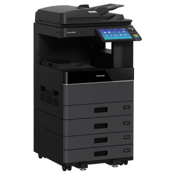 Toshiba Copiers:  The Toshiba e-STUDIO 8518A  Copier