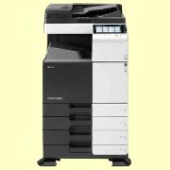 Muratec Copiers: Muratec REFURBISHED MFX-4580N Copier